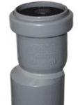 Редукция переходная канализационная ø50/32 ПП Armakan (белая)
