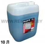 Теплоноситель (антифриз) Niekalt -65 для систем отопления (10л)