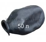 Диафрагма резиновая для гидроаккумулятора 50 л