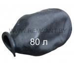 Диафрагма резиновая для гидроаккумулятора 80 л
