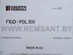 Радиатор алюминиевый FERROLI RED-POL 500