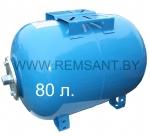 Гидроаккумулятор Omnigena VAO 80