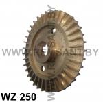 Крыльчатка для насосов типа WZ 250 латунная