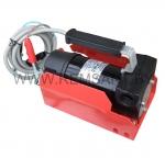 Насос для перекачки топлива 12V (от аккумулятора) Omnigena OP60D