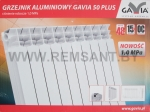 Радиатор алюминиевый GAVIA 50 PLUS