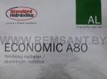 Радиатор алюминиевый STANDARD HIDRAVLIKA ECONOMIC A80