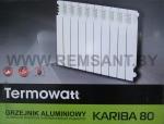 Радиатор алюминиевый TERMOWATT KARIBA 80 (АКЦИЯ !!!)